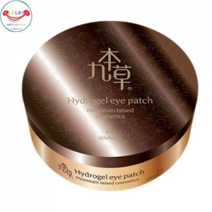 Mặt Nạ Mắt Guboncho Hydrogel Eye Patch